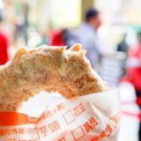 台北駅の近くにあるミルクが超濃厚台湾ドーナツ「脆皮鮮奶甜甜圈」