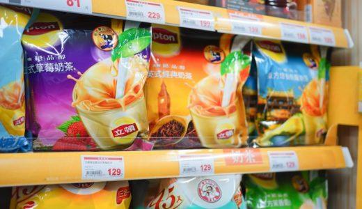 台湾のリーズナブルなスーパー「全聯福利中心 Pxmart」でばらまき出来るお土産を探す!