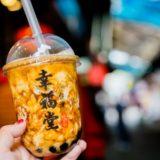 台湾で今人気の「黒糖タピオカミルク」が飲める幸福堂へ行ってみた
