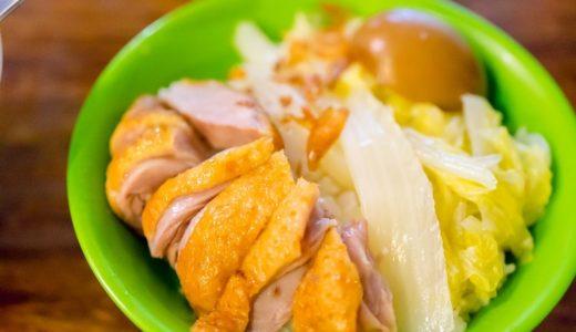 若者に人気のある東区、「陳陽鵝肉大王」で美味しくリーズナブルにランチをしたよ!