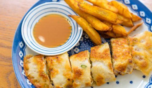 朝の活力、台湾で食べるしあわせの朝食「軟食力 SOFT POWER」で贅沢朝ブランチ!