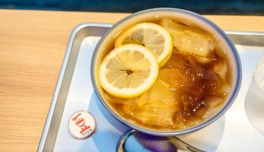 大阪で台湾が味わえる!本当に美味しい豆花屋さんや火鍋店など本格台湾料理のお店5選をご紹介!