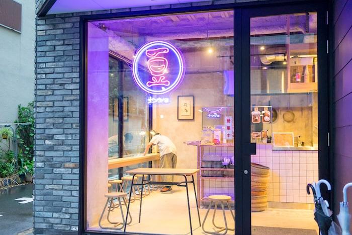 南所豆花」は台南出身の店長さんが、2020年4月にオープンした豆花の専門のお店。