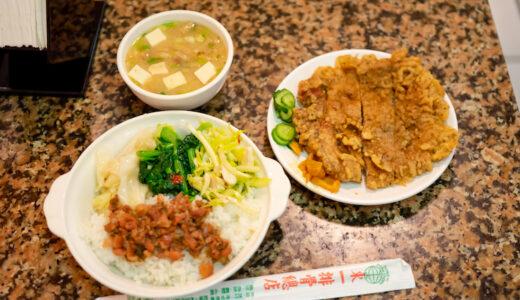 昭和の日本みたい!日本の演歌が流れる、まるでスナックのような排骨飯が美味しいお店「東一排骨総店」