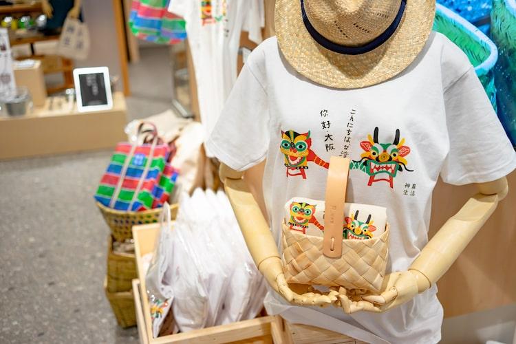 圓山付近にある花博跡地でもある大きなショッピング施設「MAJI MAJI 集食行楽」その中にあるスーパーマーケットが「神農生活」なのです。